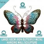 Large 60 cm Iron Butterfly Metal Wall Hanging Sculpture Home Garden Decor